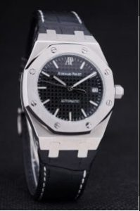 Audemars Piguet Royal Oak replica watch